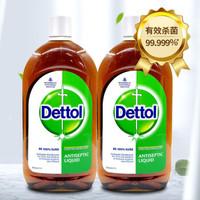 滴露 Dettol 消毒液 杀菌除螨 家居室内宠物环境消毒 宝宝衣物除菌剂 两瓶装1L *2件