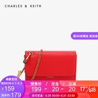 CHARLES&KEITH CK2-70700675 女士小方包