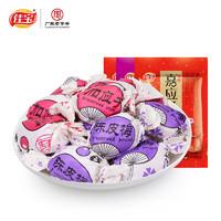 61预售:佳宝 纸包加应子陈皮梅 320g*3袋