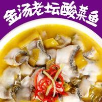云亭 330g麻辣酸菜鱼调料*2袋+200g番茄鱼调料*1袋