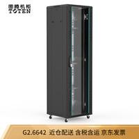 图腾(TOTEN)G2.6642 网络机柜  42U加厚机柜