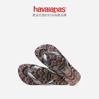 Havaianas 哈瓦那 Top Spring 4123230 女士印花拖鞋