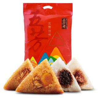 五芳斋 嘉兴特产粽子袋装100克*10只