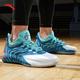 61预售:ANTA 安踏 戈登海沃德GH1 篮球鞋 274元(需用券)