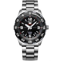 SEIKO 精工 SEIKO 5系列 黑盘水鬼礼盒 海洋礼盒款 SRPB81J1男士机械手表+表带+截表器