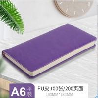 得月 PU面笔记本 A6/100张 多色可选