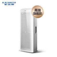 A.O.史密斯 专利甲醛精确数字监测 PM2.5数显 除甲醛净化器 新一代高颜值静音空气净化器 家电 KJ800F-C15-PF