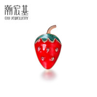CHJ JEWELLERY 潮宏基 EEK30008048 FUN趣草莓单只耳钉