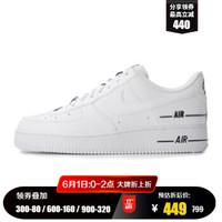 Nike耐克 AIR FORCE AF1  2020春季新款空军一号绑带男子休闲板鞋 CD4366 CJ1379-100 41