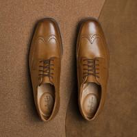 京东PLUS会员 : Clarks 其乐 Tilden Wing 男款布洛克皮鞋