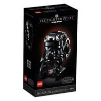 LEGO 乐高 星球大战系列 75274 钛战斗机飞行员头盔