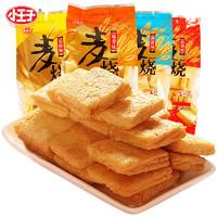 小王子 麦烧(香辣味)150g袋装 *4件