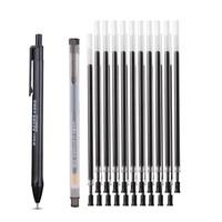 M&G 晨光 1支油笔+1支中性笔+20支中性笔芯