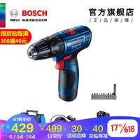 博世(BOSCH)GSB 120-LI 12V锂电充电式冲击钻家用手电钻起子机电钻 单电版(赠批头组)