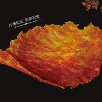长明火边子牛肉零食风干麻辣五香灯影牛肉四川网红美食特产私房菜