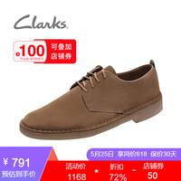 clarks其乐男鞋Desert London2020春季经典沙漠伦敦复古低帮休闲皮鞋