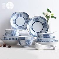 华青格 日式复古蓝18头餐具
