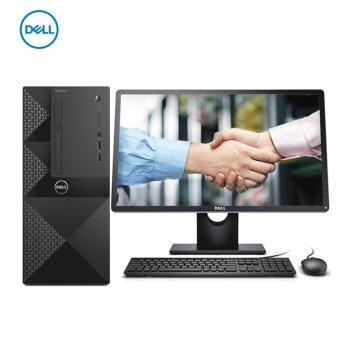 戴尔(DELL) 成就3669系列高性能 商用办公台式机电脑游戏主机+19.5显示器