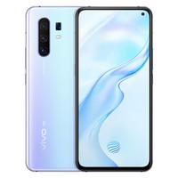 北京消费券:vivo X30 Pro 智能手机 8GB+128GB 秘银