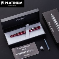 PLATINUM 白金 CURIDAS PKN-7000 按压式按动钢笔