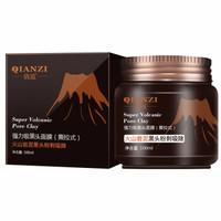 倩滋(QIANZI)【快速袪黑头】【撕出嫩白光滑肌肤】正宗火山岩泥吸黑头粉刺面膜 清洁控油
