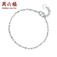 周六福珠宝 女款Pt950时尚铂金手链 PT072141 约1.9-2.09g 16+2cm *3件