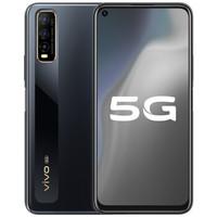 vivo Y70s 5G智能手机 8GB+256GB