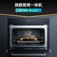 SIEMENS 西门子 CS389ABS0W 嵌入蒸烤一体箱