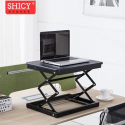 实采(SHICY)电脑桌站立办公升降桌小桌子书桌学习办公桌 折叠升降移动桌上桌 坐站交替电脑支架 *2件