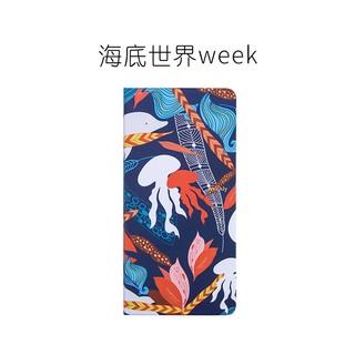 Kinbor weekly 自填式周计划手账笔记本