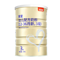 贝因美 (Beingmate)菁爱3段配方奶粉1000g 含乳铁蛋白+DHA+核苷酸(乳铁蛋白 全天守护)