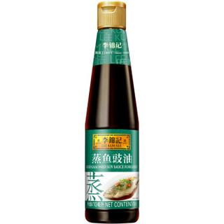 李锦记 酱油 蒸鱼豉油 清蒸海鲜酱油 410ml *19件