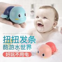 抖音爆款宝宝洗澡戏水酷游小乌龟 发条上链动物浴室玩水儿童玩具 科洛玫