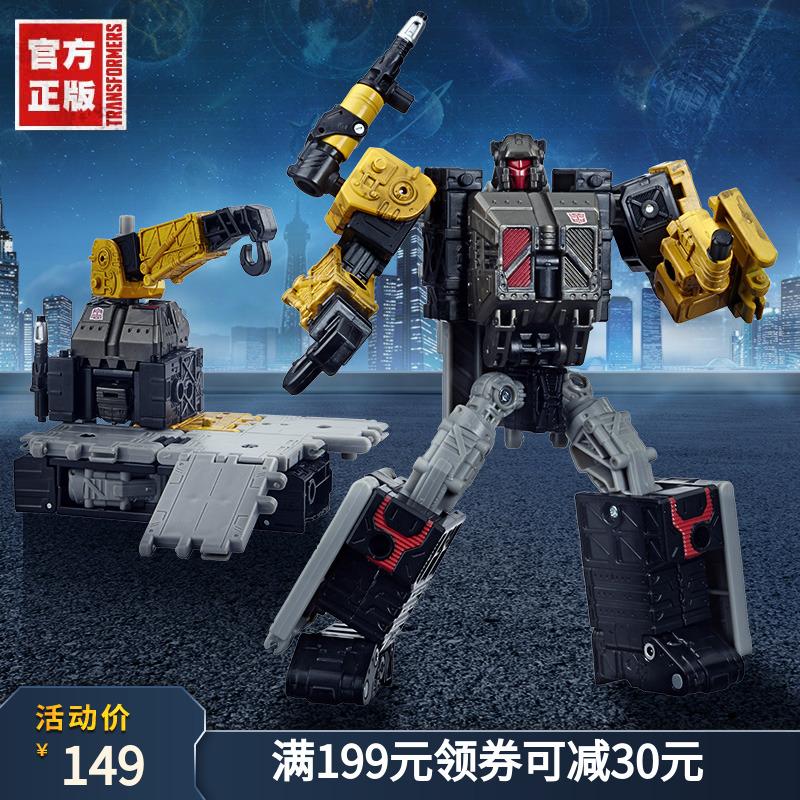 【新品热销】变形金刚决战塞伯坦地出加强级铁匠 模玩玩具手办