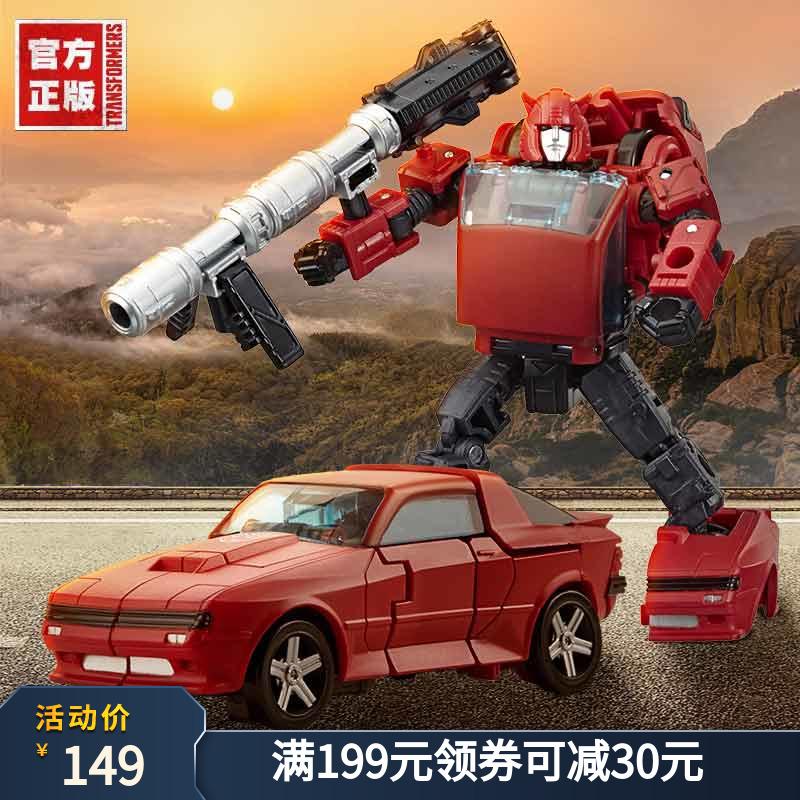 【新品热销】变形金刚决战塞伯坦地出加强级飞过山 模玩玩具手办