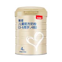 贝因美菁爱奶粉4段儿童宝宝营养配方奶粉3-6周岁900g精选生牛乳