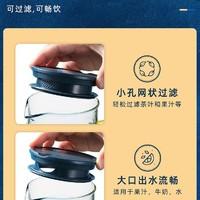 花间道 LSH-01 凉水壶