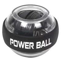 龙吟 WLQ-2 腕力球100公斤 体验款