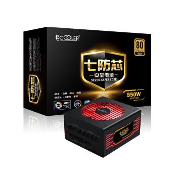PCCOOLER 超频三 GI-P550 额定550W 电源(80PLUS金牌/十年质保)