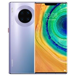 HUAWEI 华为 Mate 30 Pro 4G版智能手机 8GB+128GB 星河银
