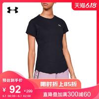 安德玛官方UA Streaker女子跑步运动T恤Under Armour1341520-1