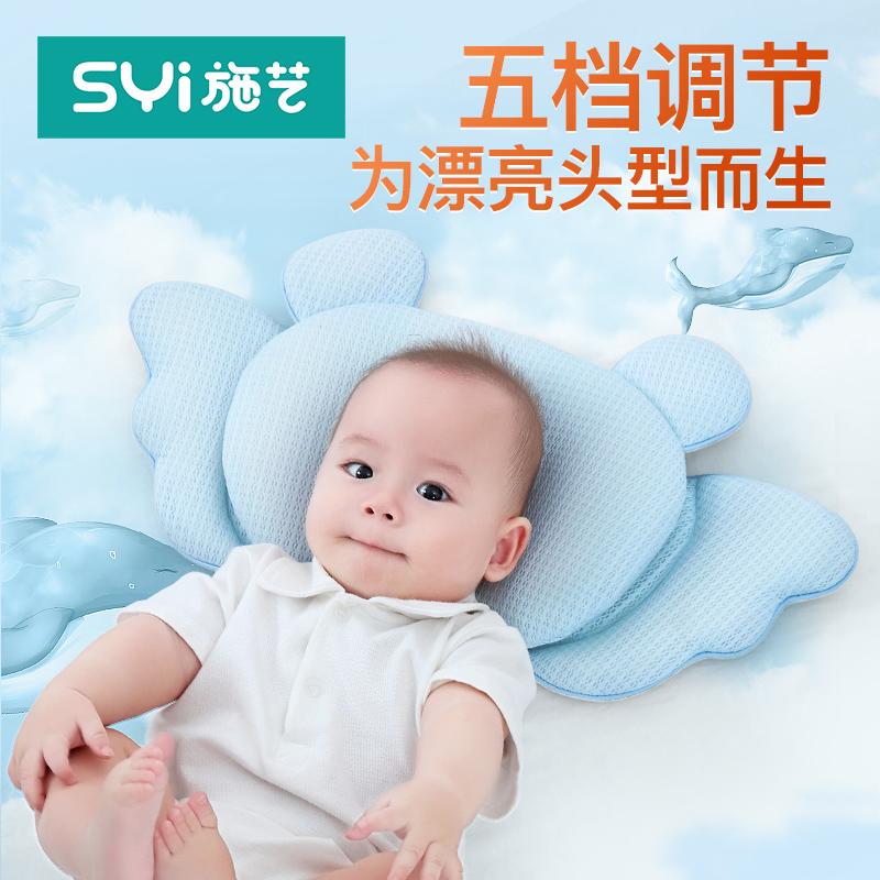 婴儿0-1岁防偏头矫正头型枕头