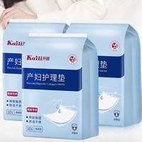 Kaili 开丽 产褥垫产妇一次性床单 3包