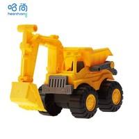 HearthSong 哈尚 儿童工程车 挖土机