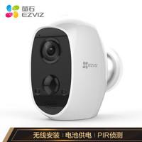 萤石(EZVIZ)C3A全无线监控摄像头 200万像素1080P电池相机 自带电池 网络摄像机 *2件