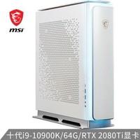 微星 MSI P100X 英特尔10代i9 设计师游戏台式电脑电竞主机 (i9-10900K 64G RTX2080Ti 1T SSD+4T)