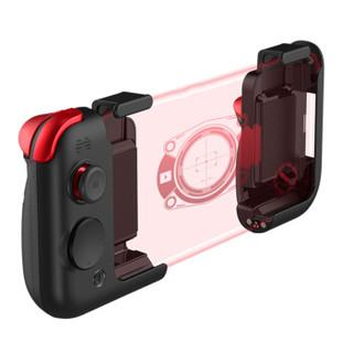 北通Betop G2手机游戏手柄 吃鸡神器辅助按键 安卓苹果手机通用