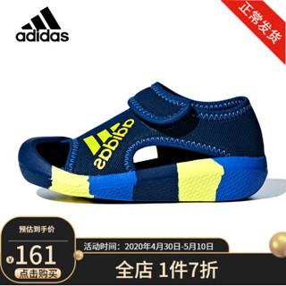 Adidas 阿迪达斯 软底包头沙滩凉鞋 *2件