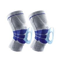Bauerfeind 保而防 GenuTrain基础护膝 减少半月板疼痛 两只装
