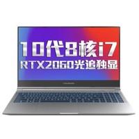 MECHREVO 机械革命 Z3 Air-S 15.6英寸游戏本(Geforce RTX 2060、i7-10875H、16GB、512GB、144Hz)